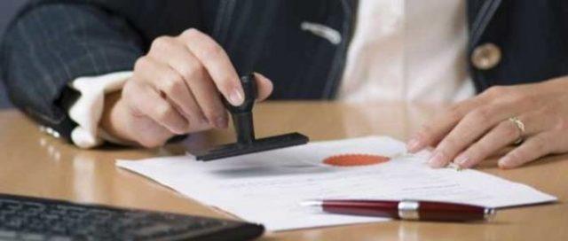 Существует ли налог на наследство и сколько нужно платить?