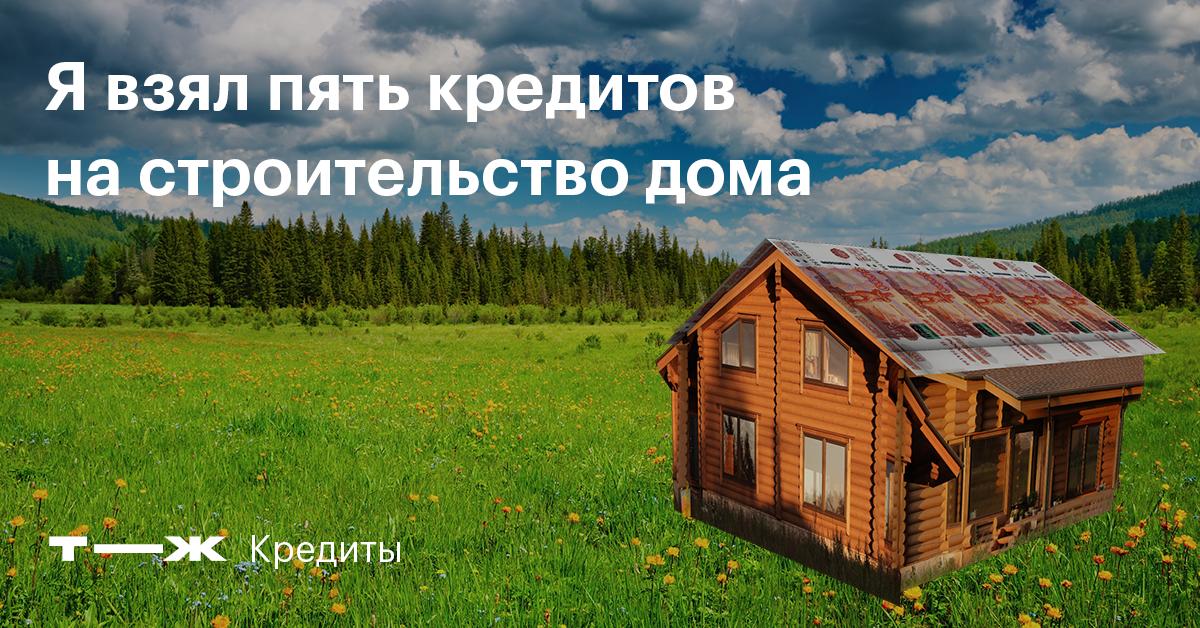 Условия получения сельской ипотеки с 2020 года