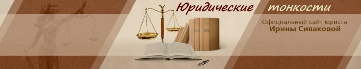 Наказание за вымогательство в россии — статья 163 ук рф, определение, состав преступления и ответственность
