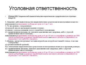 Статья 163 ук рф - вымогательство, требование передачи чужого имущества, права на чужое имущество. комментарии федерального судьи / юргруппа мип