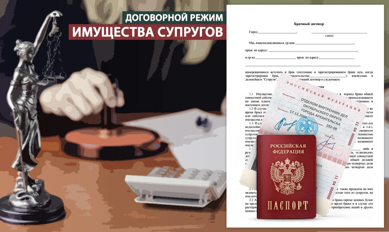 Основания и порядок расторжения и изменения брачного договора. ladyjurnal.ru