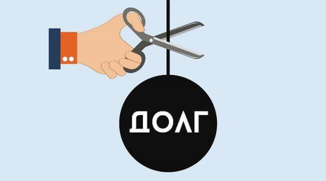 Ответственность за неуплату кредита, чем грозит конфликт с банком