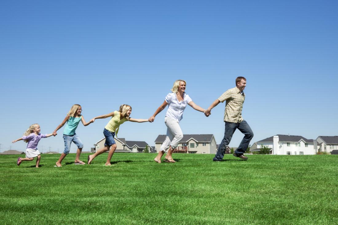 Льготы молодым семьям в 2020 году москва