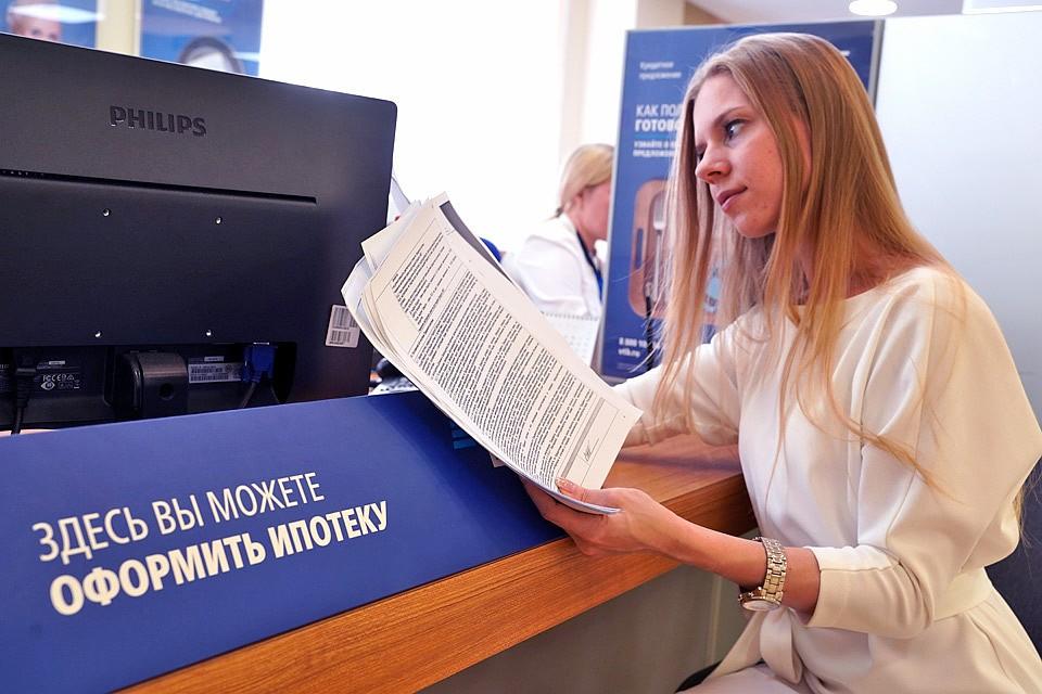 Военная ипотека в новосибирске в 2020 году программа закон условия получения консультация перечень документов калькулятор