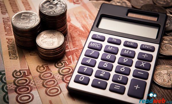 За детей, рожденных до или после 1990 года, к пенсии доплачивают до 2 100 руб.