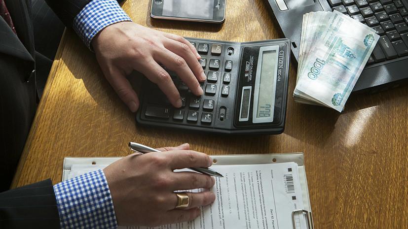 Налог для самозанятых в 2020 году: суть, сколько нужно платить и куда