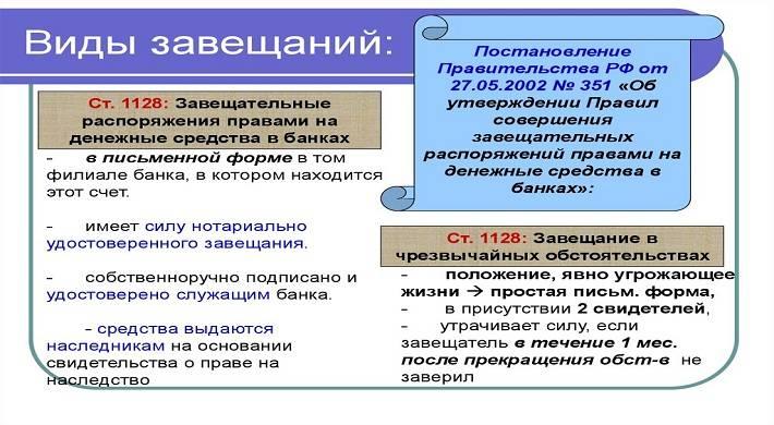 Гражданский кодекс ( ст 1140.1 гк рф 2019 )