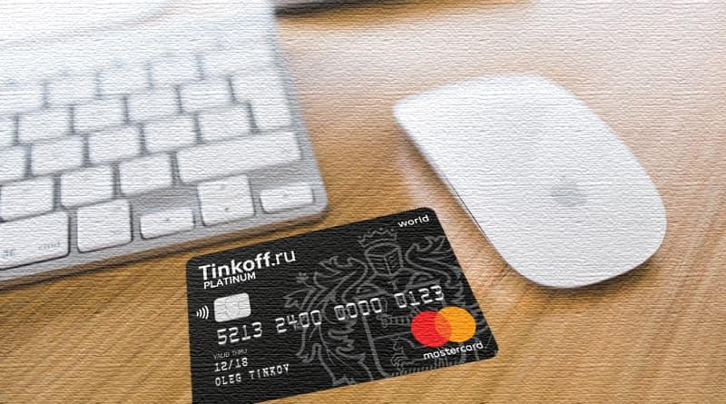 Открыть мультивалютную карту в 2020 году — преимущества, стоимость обслуживания лучших банковских карт в петрозаводске