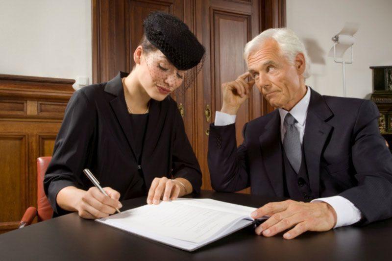 Оценка имущества при вступлении в наследство