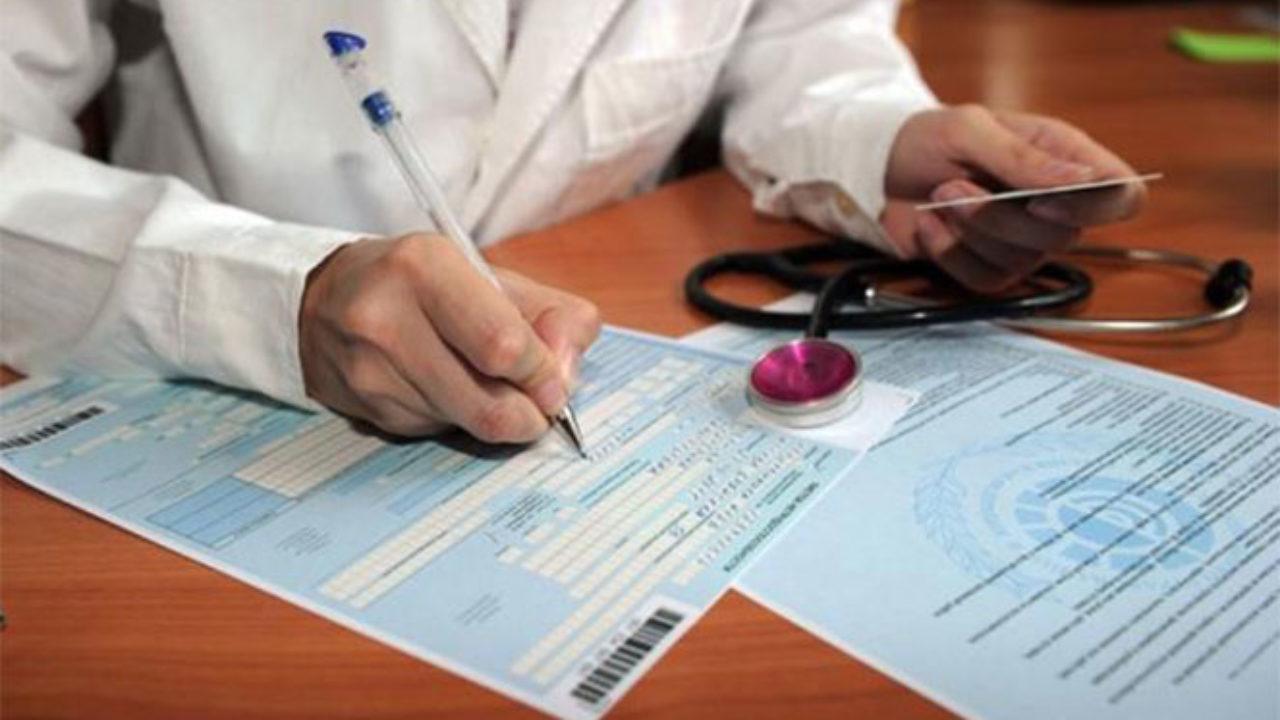 Замена водительского удостоверения в 2020 году: медицинская справка, для гибдд, какие нужны документы, по истечении срока прав