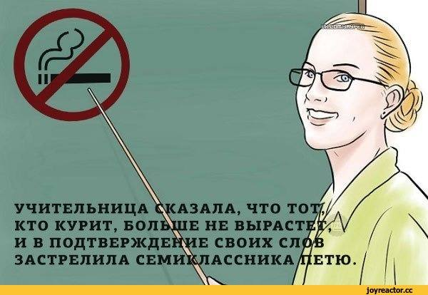 Можно ли курить на балконе своей квартиры и как бороться с курящим соседом?
