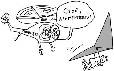 Выплачивается ли долг по алиментам если должник признан пропавшим без вести | vrkadoverie.ru