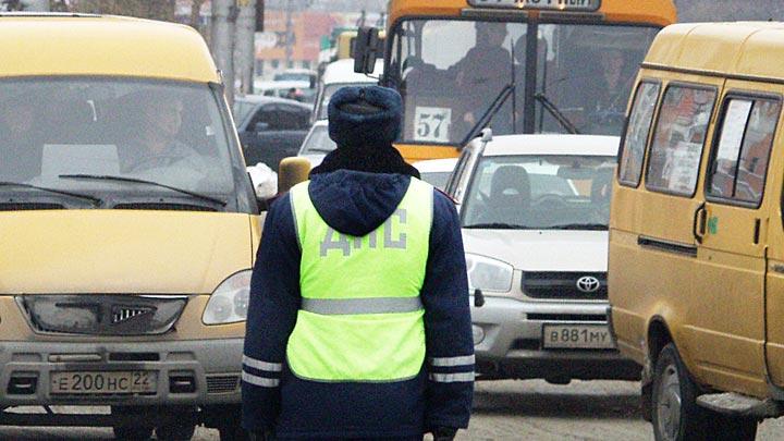 Замена водительских прав через мфц
