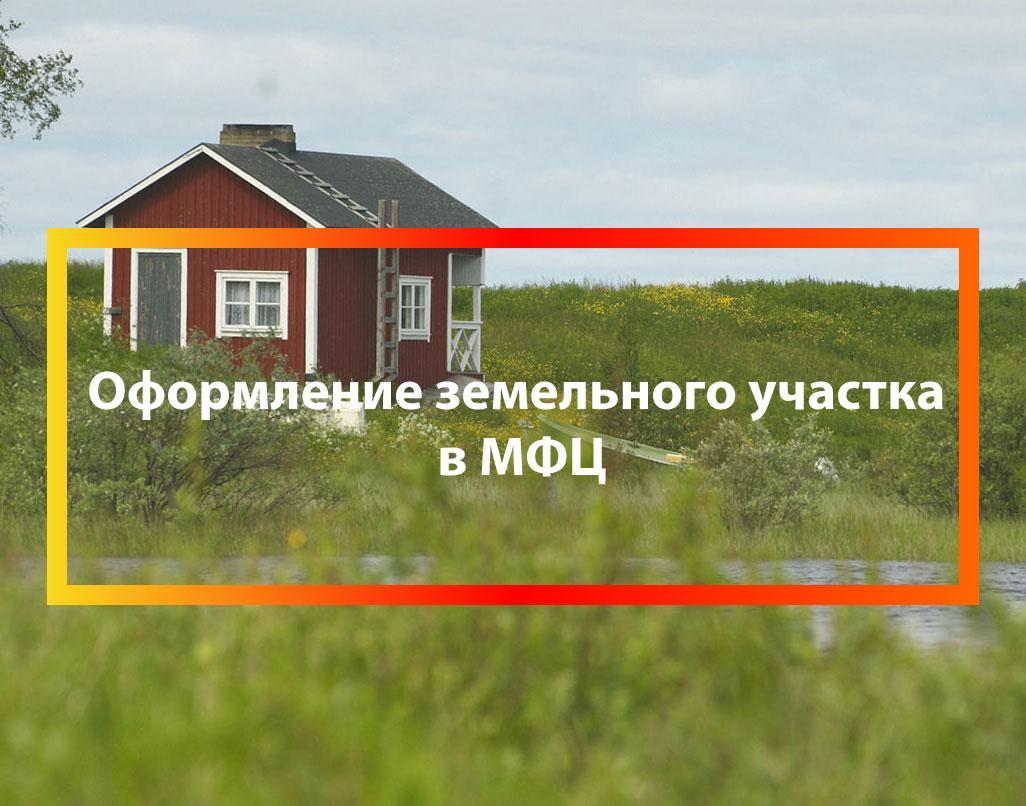 Особенности и нюансы наследования права собственности на земельный пай по закону и завещанию
