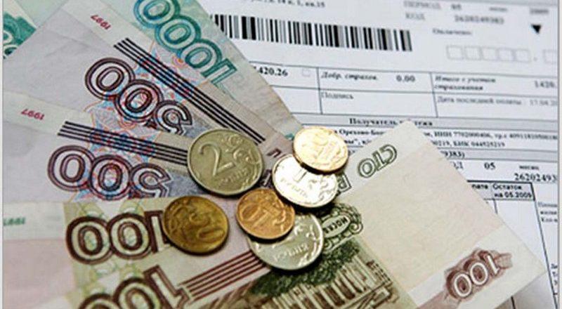 Исковое заявление о взыскании с собственника задолженности по оплате коммунальных услуг