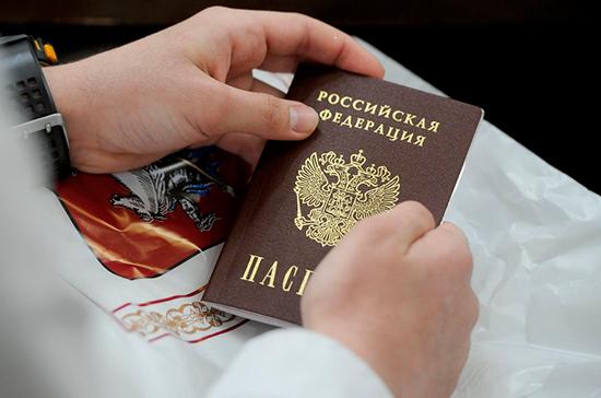 Получение гражданства рф по рождению