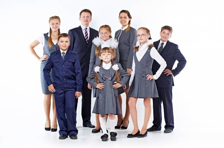 Компенсация на приобретение школьной формы многодетным семьям в 2020