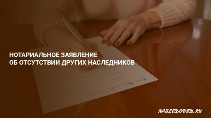 Необходимые документы для вступления в наследство