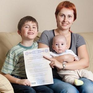 Предоставление жилья детям-инвалидам