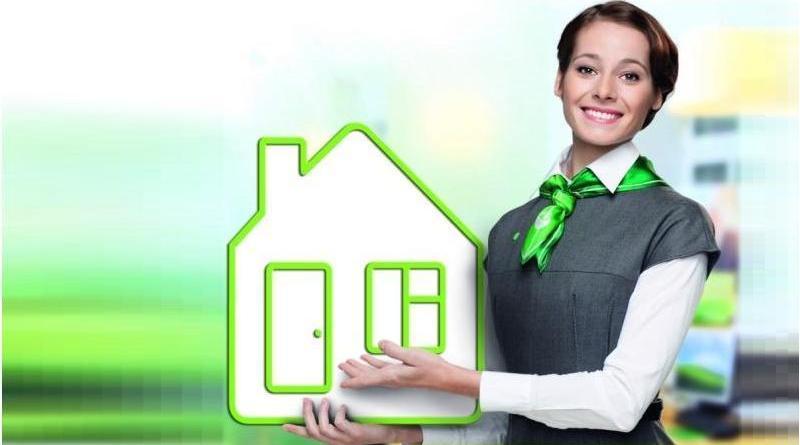 Рефинансирование ипотеки в сбербанке для физических лиц в 2020 году, реструктуризация ипотечного кредита сбербанка в звенигороде