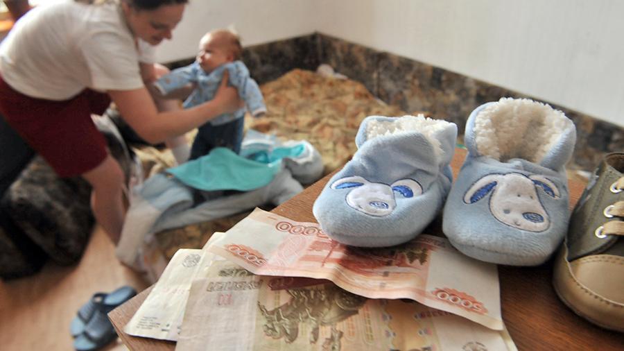 Социальная поддержка малоимущих семей