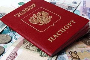 Какой штраф за просроченный паспорт?