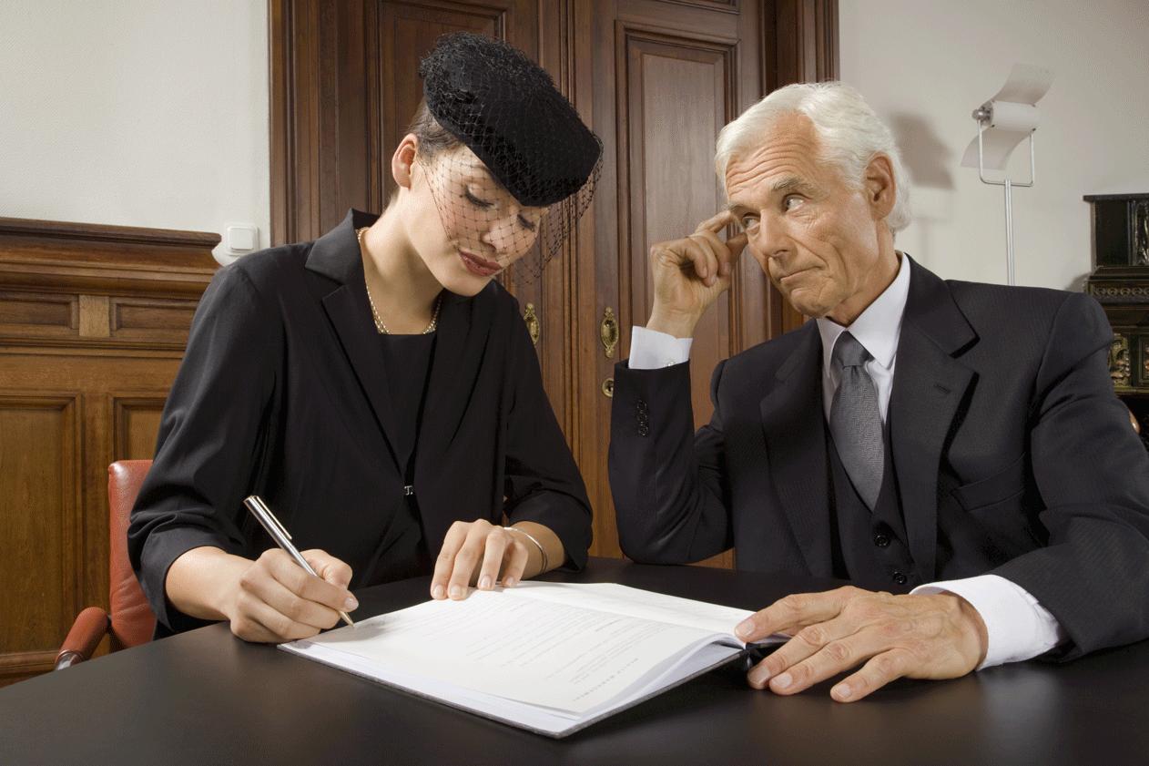 Вклад по наследству, как его получить – процедура и порядок его получения