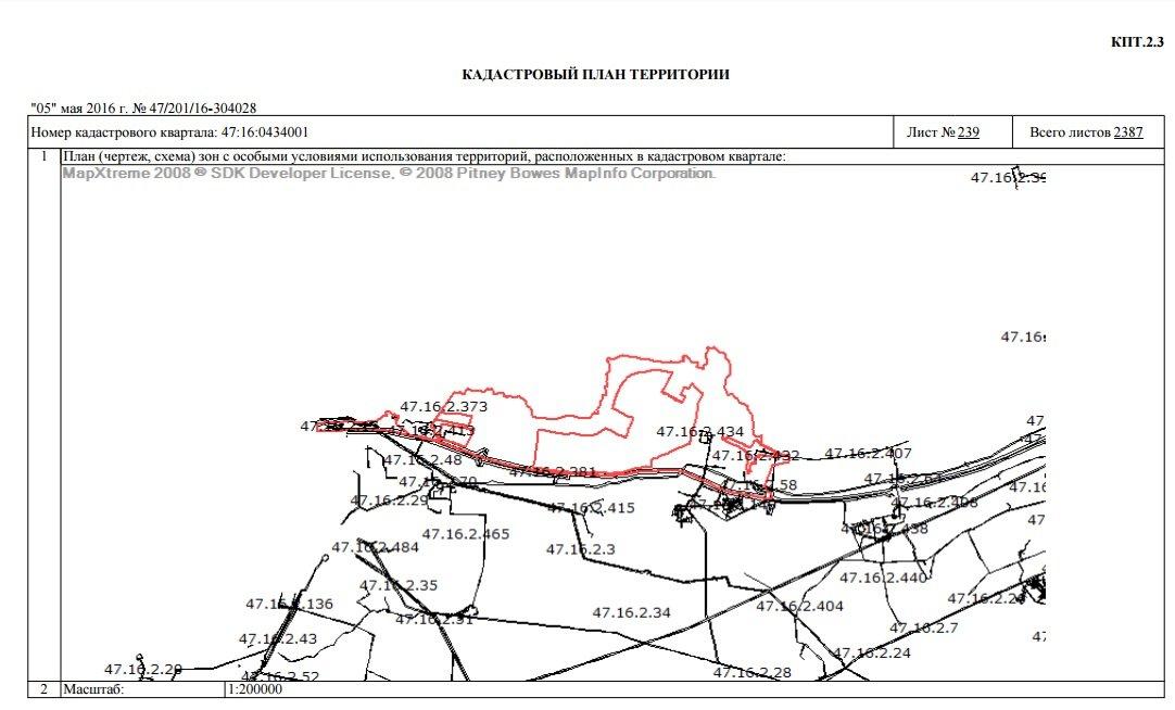 Как получить кадастровый план земельного участка и узнать номер по адресу объекта и фамилии собственника?
