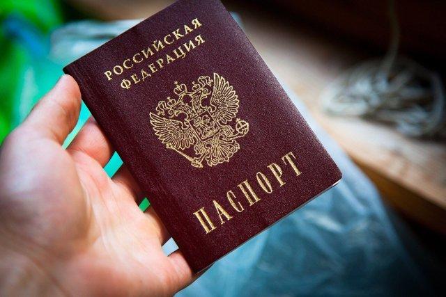 Утеря паспорта восстановление штраф 2020 рф