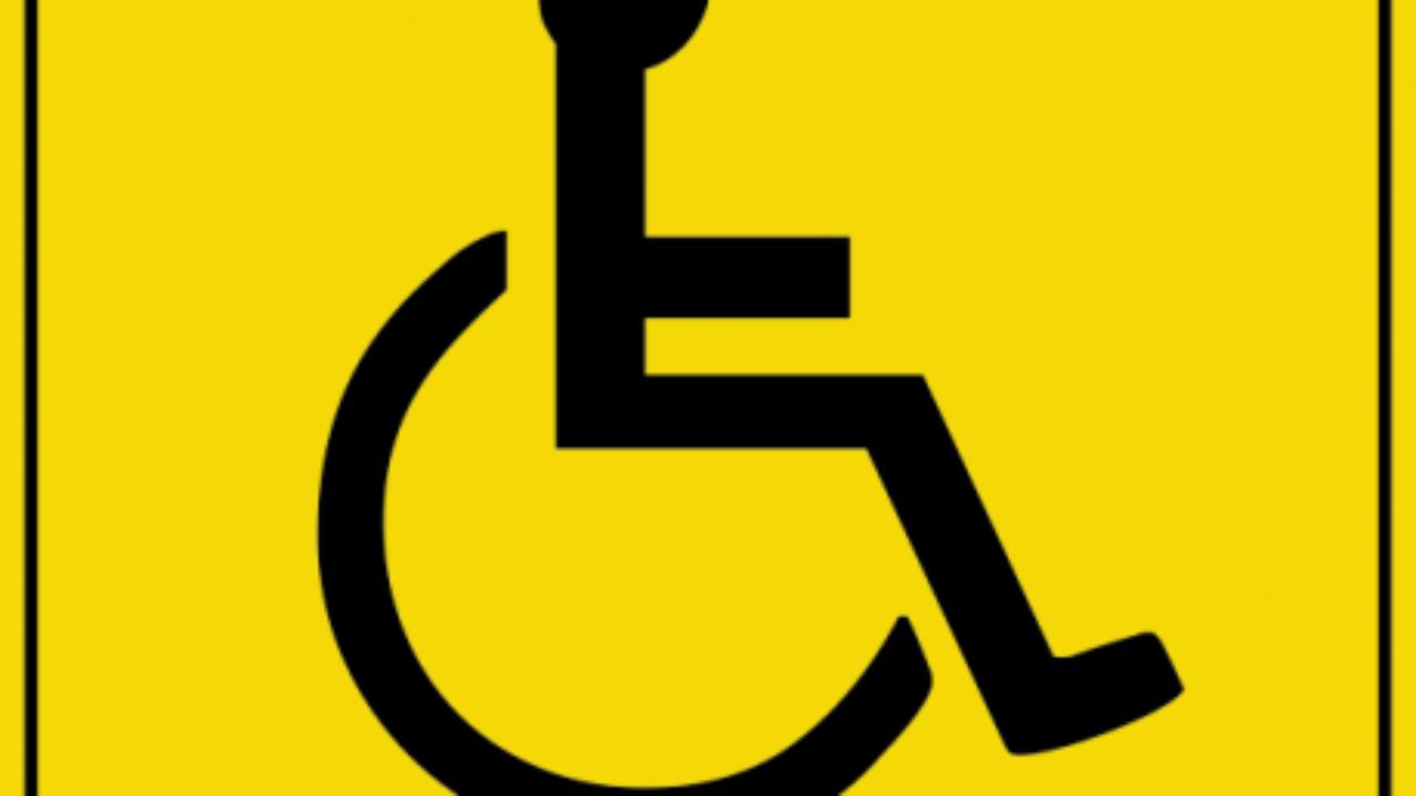 Право наследование инвалидам
