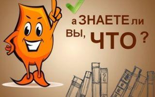 Налог с продажи недвижимости с 2020 года для пенсионеров. uristtop.ru