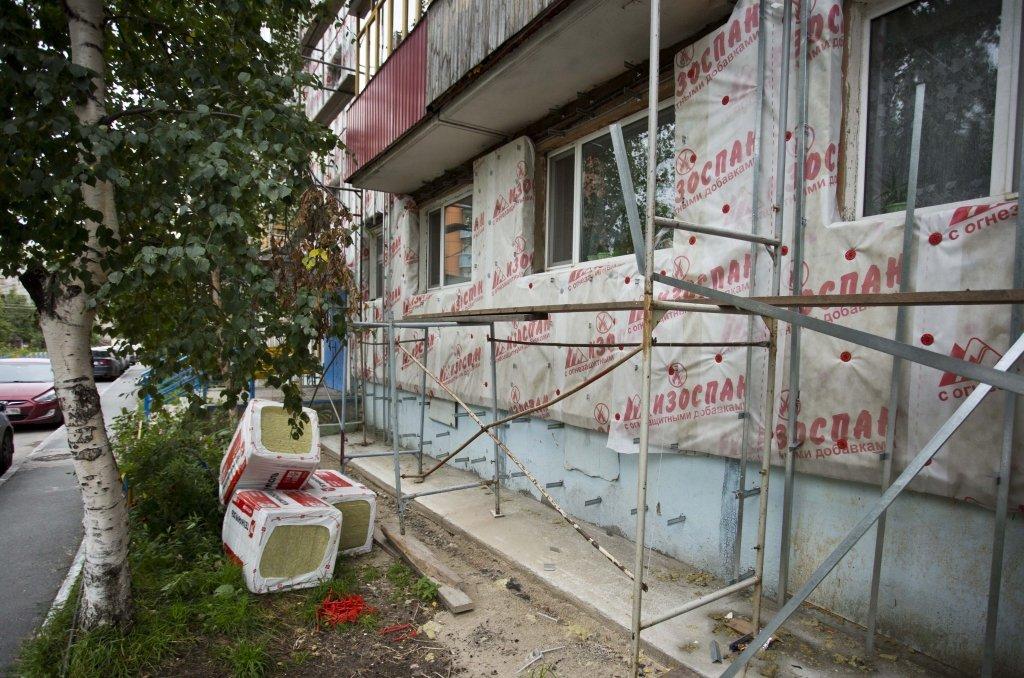 Региональный фонд капитального ремонта многоквартирных домов: что это и чем занимается - телеканал «красная линия»