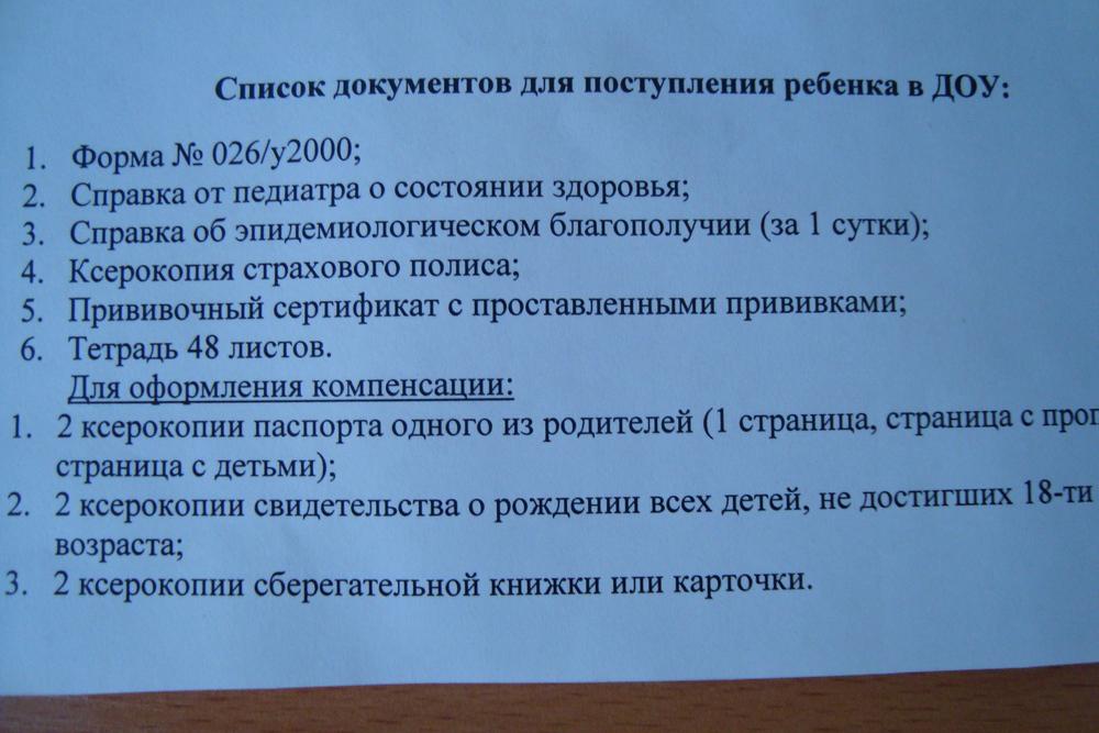 Как получить алименты от государства матери одиночке. ladyjurnal.ru