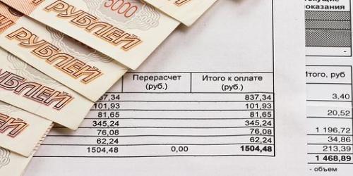 И все таки - платить ли в фонд капитального ремонта??