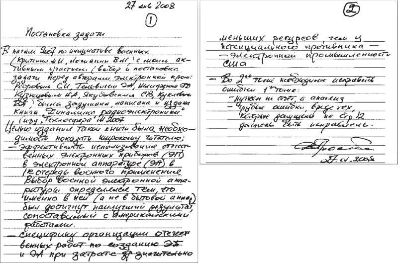 Получение свидетельства о праве на наследство в украине