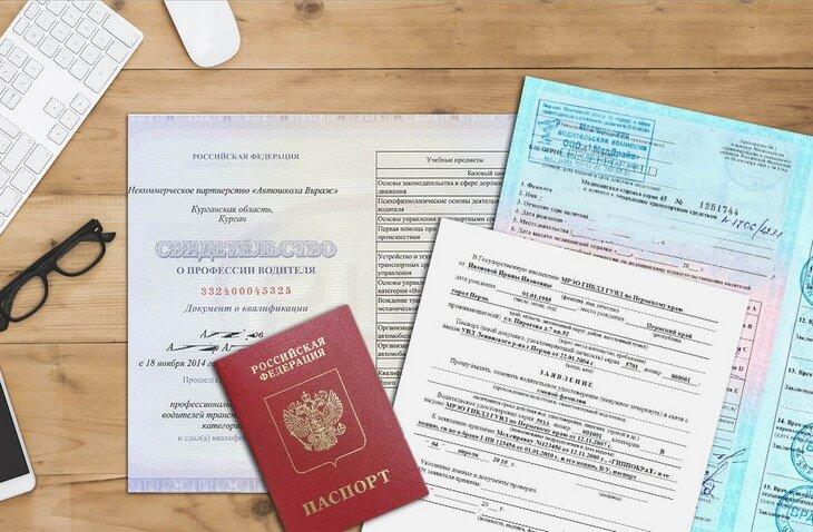 Замена водительских прав по истечению срока действия