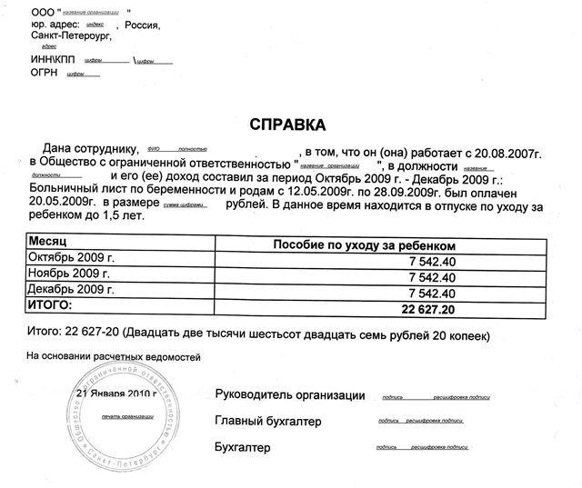 Компенсация пенсионерам по оплате жкх в московской области в 2020 году