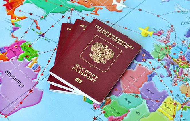 Смена имени, фамилии или отчества в паспорте