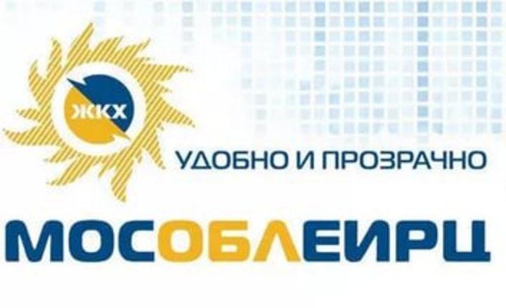 Фонд капитального ремонта... что это? - официальный сайт паратунского сельского поселения камчатского края