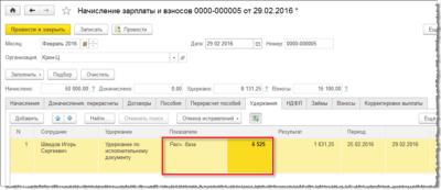 Договор подряда с физическим лицом для алиментов | vrkadoverie.ru