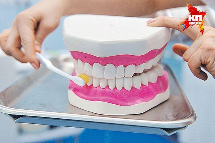 Можно ли получить квоту на протезирование зубов?