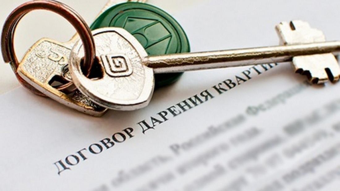 Можно ли отменить дарственную на квартиру при жизни дарителя – условия отмены договора дарения + судебная практика и советы