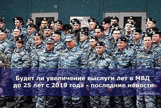 Как вырастут оклады и пенсии российских военных в 2020 году
