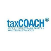 Налогообложение интеллектуальной собственности и операций с ней