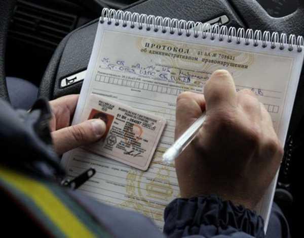 Лишение водительских прав в россии
