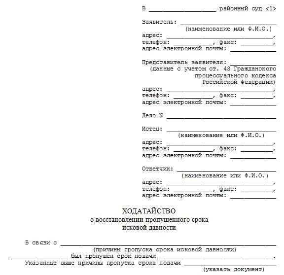 Образец возражения на апелляционную жалобу по уменьшению размера алиментов