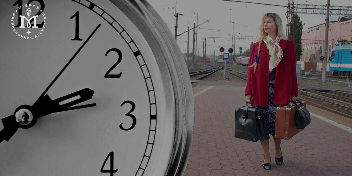 10 января вступает в силу закон о внесении изменений и дополнений в казахстанское миграционное законодательство