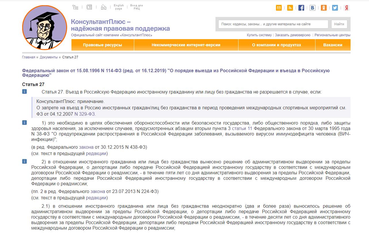 Куда пожаловаться на нотариуса? | министерство юстиции российской федерации