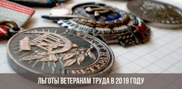 Какие льготы ветеранам труда в москве в 2020 году