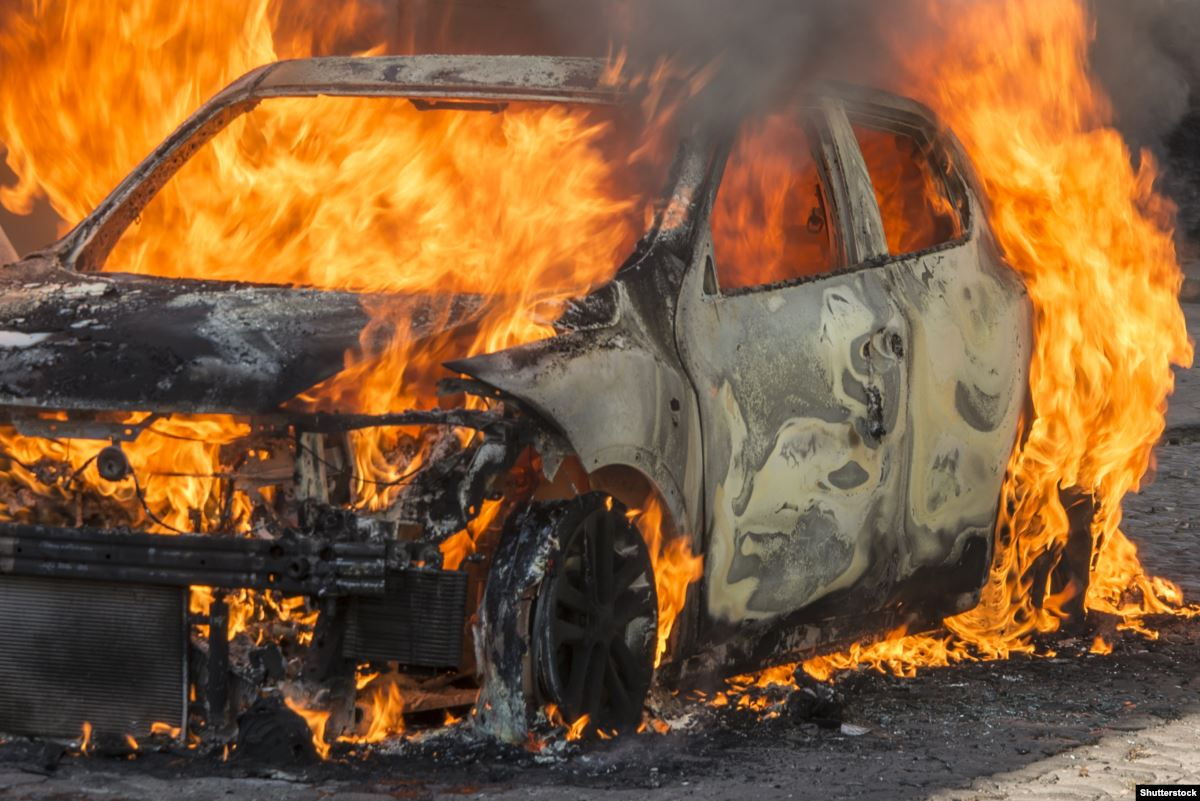 Какая статья за поджог машины